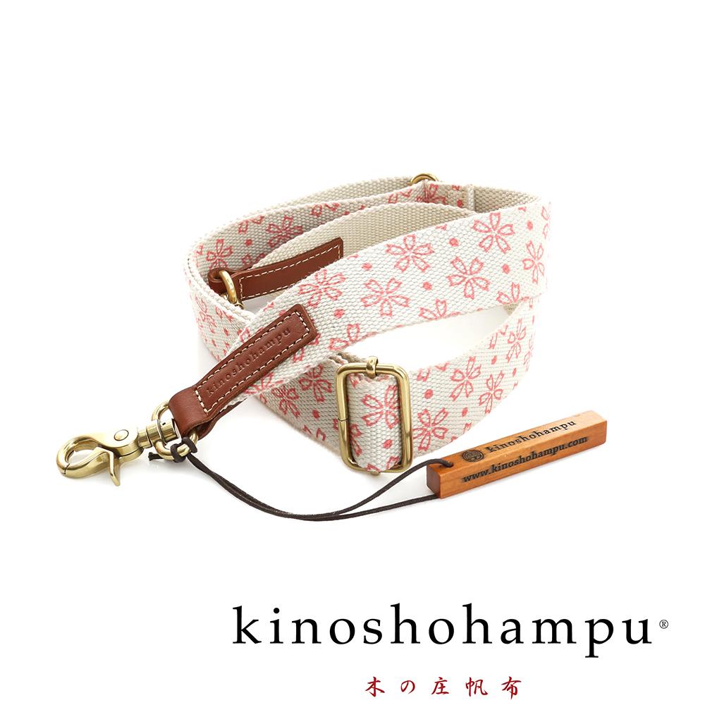 kinoshohampu 日本貴族和柄背帶 櫻花紋