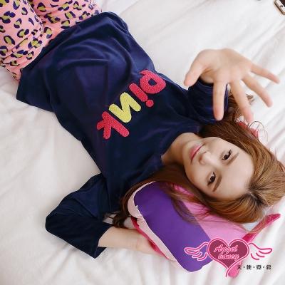 保暖睡衣 舒適PINK 兩件式居家休閒成套衣褲組(深藍F) AngelHoney天使霓裳