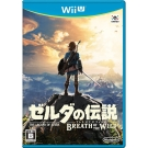薩爾達傳說 荒野之息 - WiiU日文日版