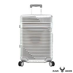RAIN DEER 玩美幾何20吋PC+ABS鋁框行李箱-時尚銀