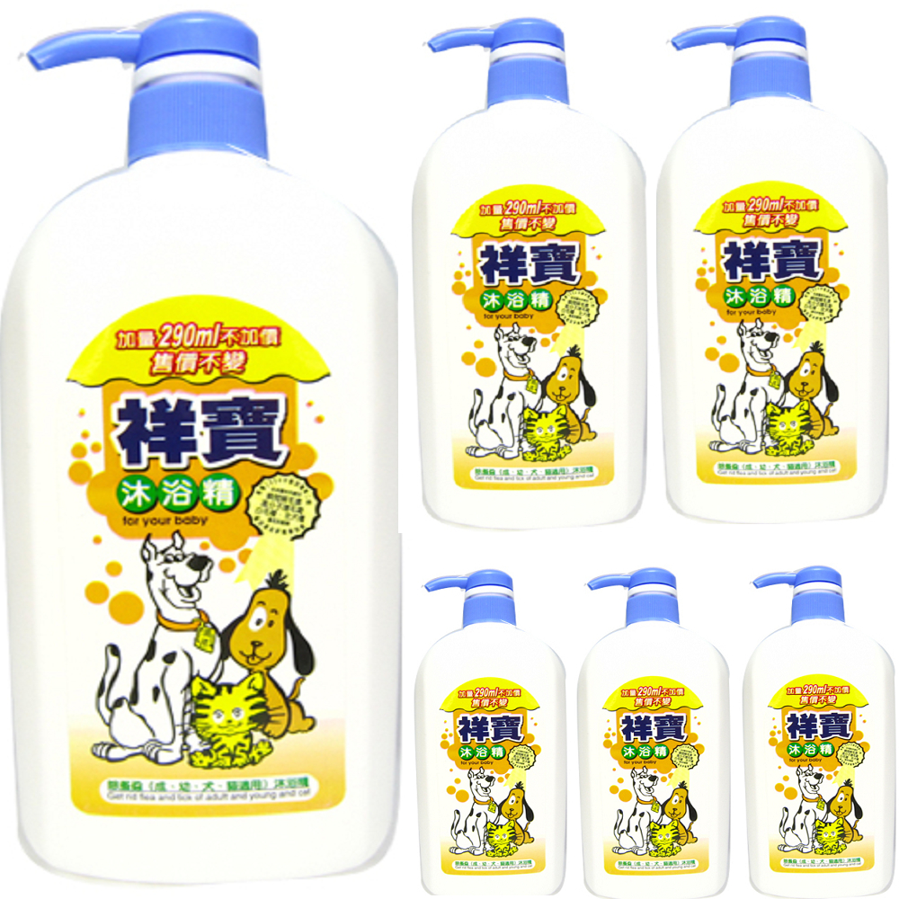 祥寶 寵物沐浴精 1000ml 6瓶 除蚤蝨 成 幼 犬 貓適用