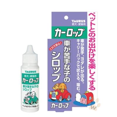 日本金牛座 犬貓用寵物安心上車滴劑30ml  1入