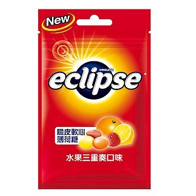 Eclipse易口舒 脆皮軟心糖-水果三重奏(34g)