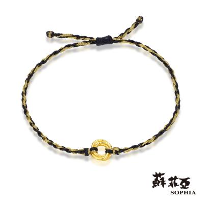 蘇菲亞SOPHIA - G LOVER系列轉運圓黃金手環(曜黑金)