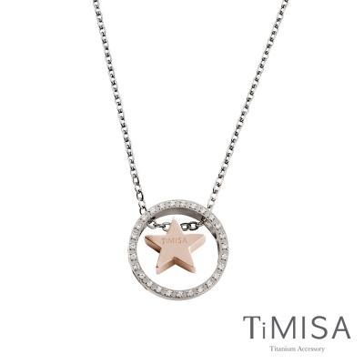 TiMISA《幸運星指輪》純鈦項鍊(C)-雙色可選