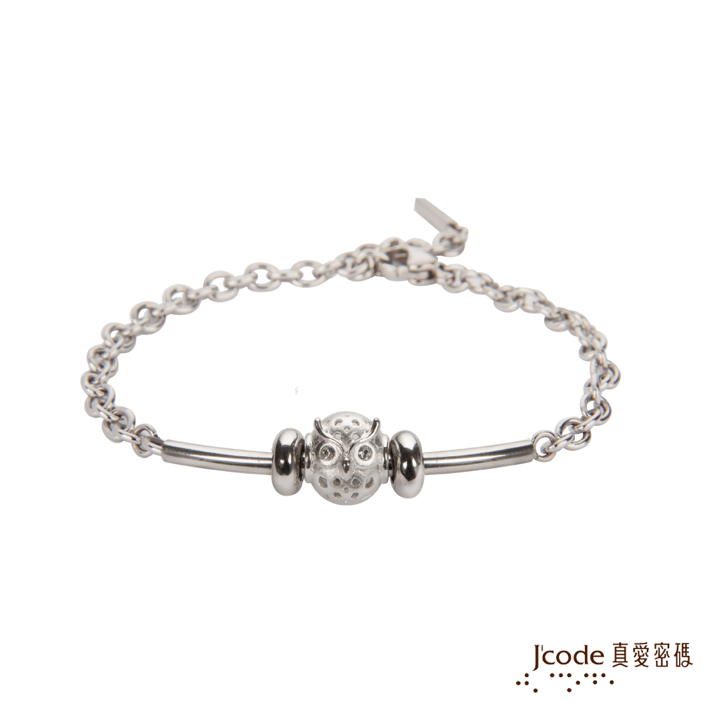 J'code真愛密碼銀飾 守護愛情純銀/白鋼手鍊