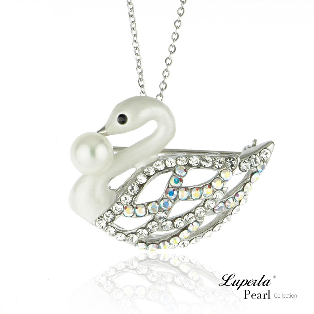 大東山珠寶 淡水珍珠施華洛世奇墬飾胸針兩用款 天鵝圓舞曲