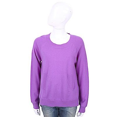 ALLUDE 喀什米爾坑條口袋細節紫色針織羊毛衫