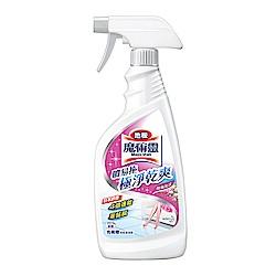 地板魔術靈清潔劑 噴易拖微風花漾噴槍瓶 (500ml)
