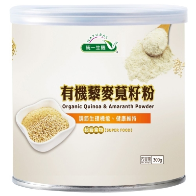 統一生機 有機藜麥莧籽粉(300g)