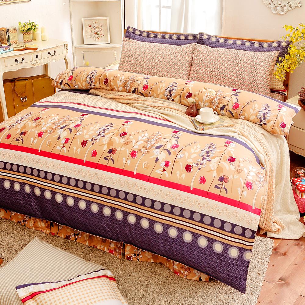 Grace Life  典雅暮色 精梳純棉特大兩用被床罩八件組