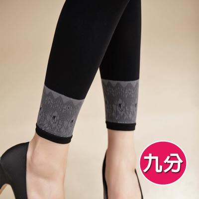 蒂巴蕾體態美LEGGING九分褲襪-玫瑰