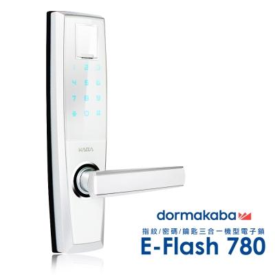 KABA 三合一密碼/指紋/鑰匙智能電子機械門鎖 EF-780-尊爵白(附基本安裝)