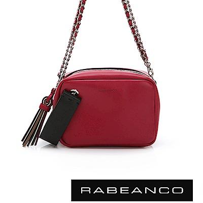 RABEANCO HNI寬帶設計斜背手拿兩用迷你包 銀河紅