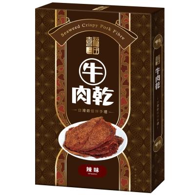 喜福田 辣味牛肉乾(70g)