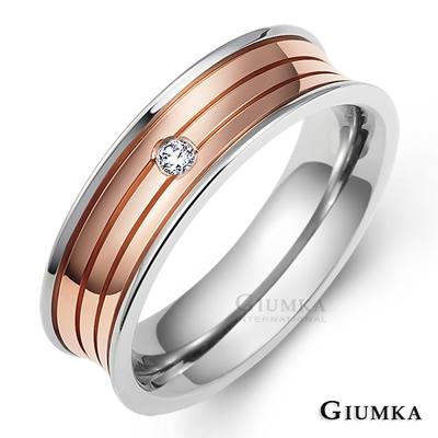 GIUMKA 素雅線條 白鋼戒指-玫瑰金