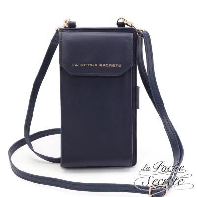 La-Poche-Secrete真皮-簡約風格真皮質感可肩背手機長夾-深海藍