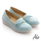 A.S.O 舒適通勤 全真皮打摺帶飾奈米平底鞋 淺藍