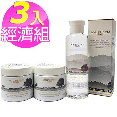 紐西蘭KiwiCorp 經濟組 (綿羊霜X2 + 綿羊油X1)