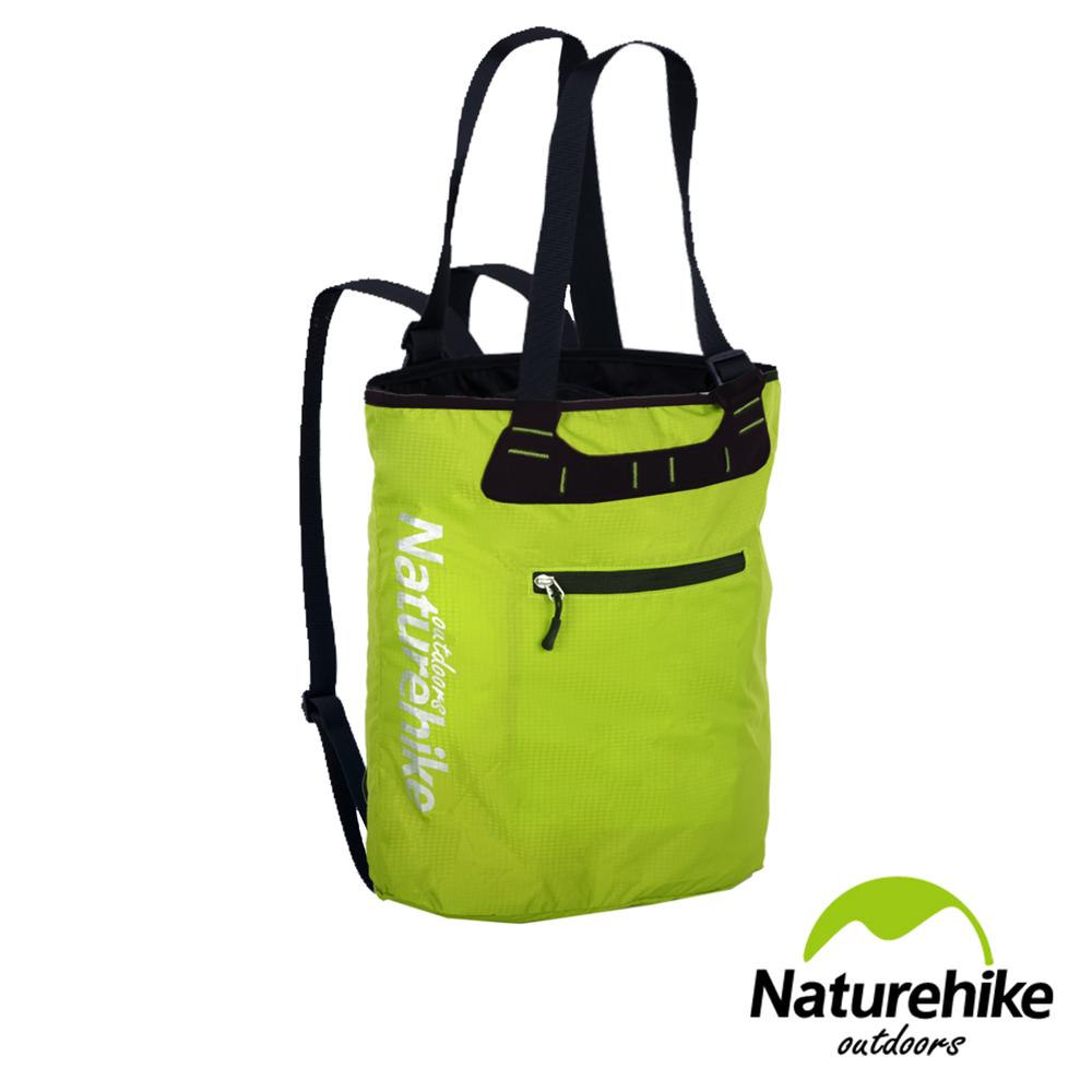Naturehike 猶他15L戶外運動輕量三用包 後背包 綠色 - 急速配