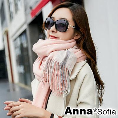 AnnaSofia 學院風邊條紋 仿羊絨大披肩圍巾(甜粉系)
