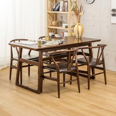 Jiachu 佳櫥世界-Robin羅賓復刻一桌四椅-寬150深80高76公分