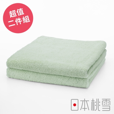 日本桃雪飯店毛巾超值兩件組(淺綠色)