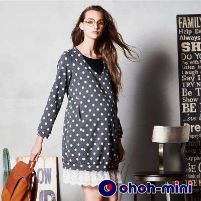 ohoh-mini 孕婦裝 俏皮點點蕾絲哺乳洋裝-2色