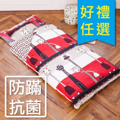 鴻宇HongYew 防蹣抗菌100%美國棉-歡樂長頸鹿舖棉兩用加大型兒童睡袋