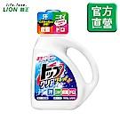 日本獅王LION 酵素濃縮洗衣精 900g