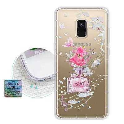 PGS Samsung Galaxy A8 (2018) 水鑽空壓氣墊手機殼(玫...