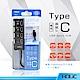 HOLiC 4埠Type-C HUB節能開關集線器