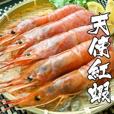 海鮮王 阿根廷超大尾天使紅蝦? *1包組(10尾/600g±10%/包)