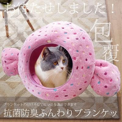 寵喵樂《甜心糖果造型睡窩》