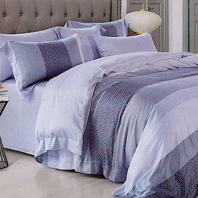 Lily Royal 天絲雙人三件式床包組 麻趣部落藍