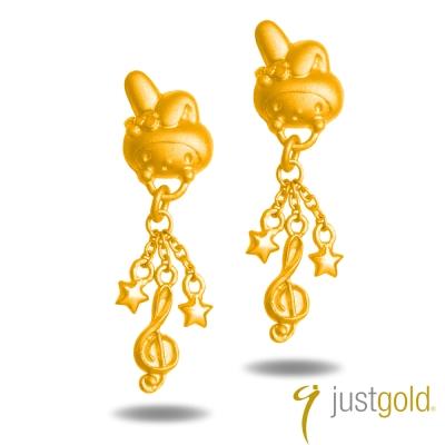 鎮金店Just Gold 黃金耳環- 跳躍音符Melody