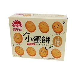 喜年來 小蛋餅(45g)