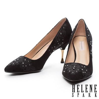 HELENE-SPARK-優雅水鑽蕾絲壓花羊麂皮金