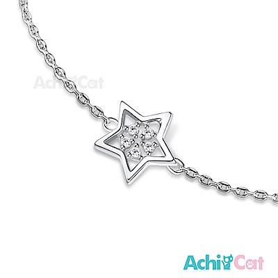 AchiCat 925純銀手鍊 知心閨蜜 閃亮星星