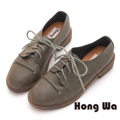 Hong Wa 復古造型綁帶牛津鞋 - 灰