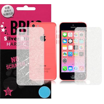 星砂  APPLE iPhone5C 金蔥鑽石螢幕保護貼