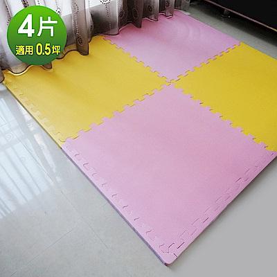 Abuns 加厚2CM紅黃雙色大巧拼地墊-附收邊條(4片裝-適用0.5坪)
