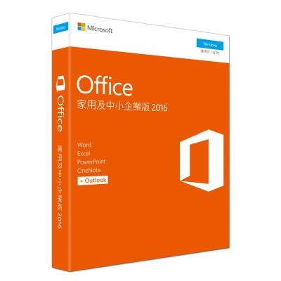 Microsoft Office 2016 家用及中小企業中文版 (無光碟)