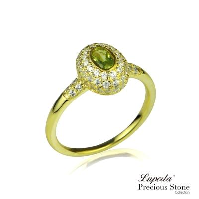 大東山珠寶 星座愛情橄欖石寶石璀璨純銀璨金戒指 仲夏夜之吻