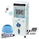 北方移動式冷卻器 AC-6410