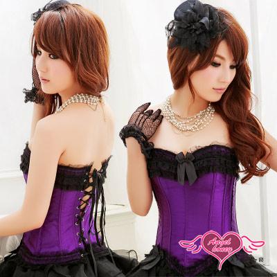 天使霓裳 浪漫蕾絲 超可愛 公主腰馬甲 (紫)