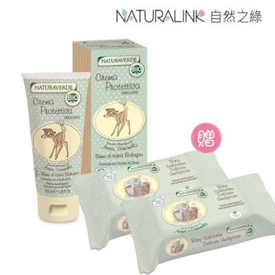 自然之綠 小鹿斑比洋甘菊舒敏護膚膏濕巾組