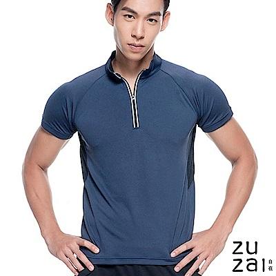 zuzai 自在瞬涼透氣立領運動上衣-男-深藍色
