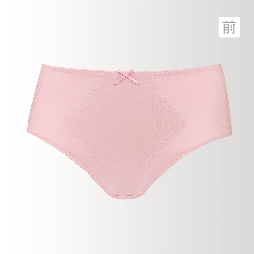 蕾黛絲-精梳棉高腰生理褲 M-EL 梅粉