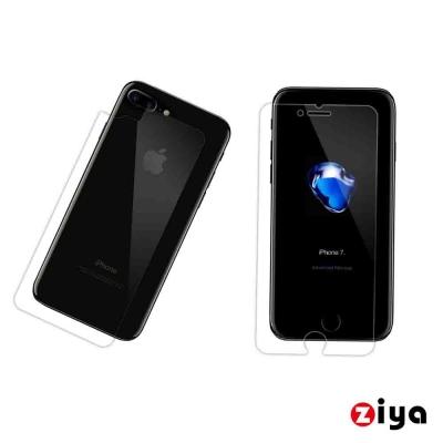 ZIYA  iPhone7 Plus 5.5吋 抗刮螢幕機身保護貼 高透增亮款